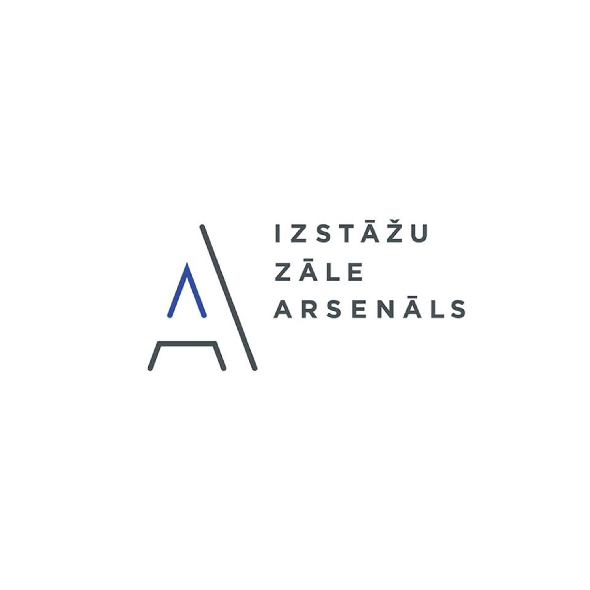 Выставочный зал Арсенал Латвийского Национального художественного музея