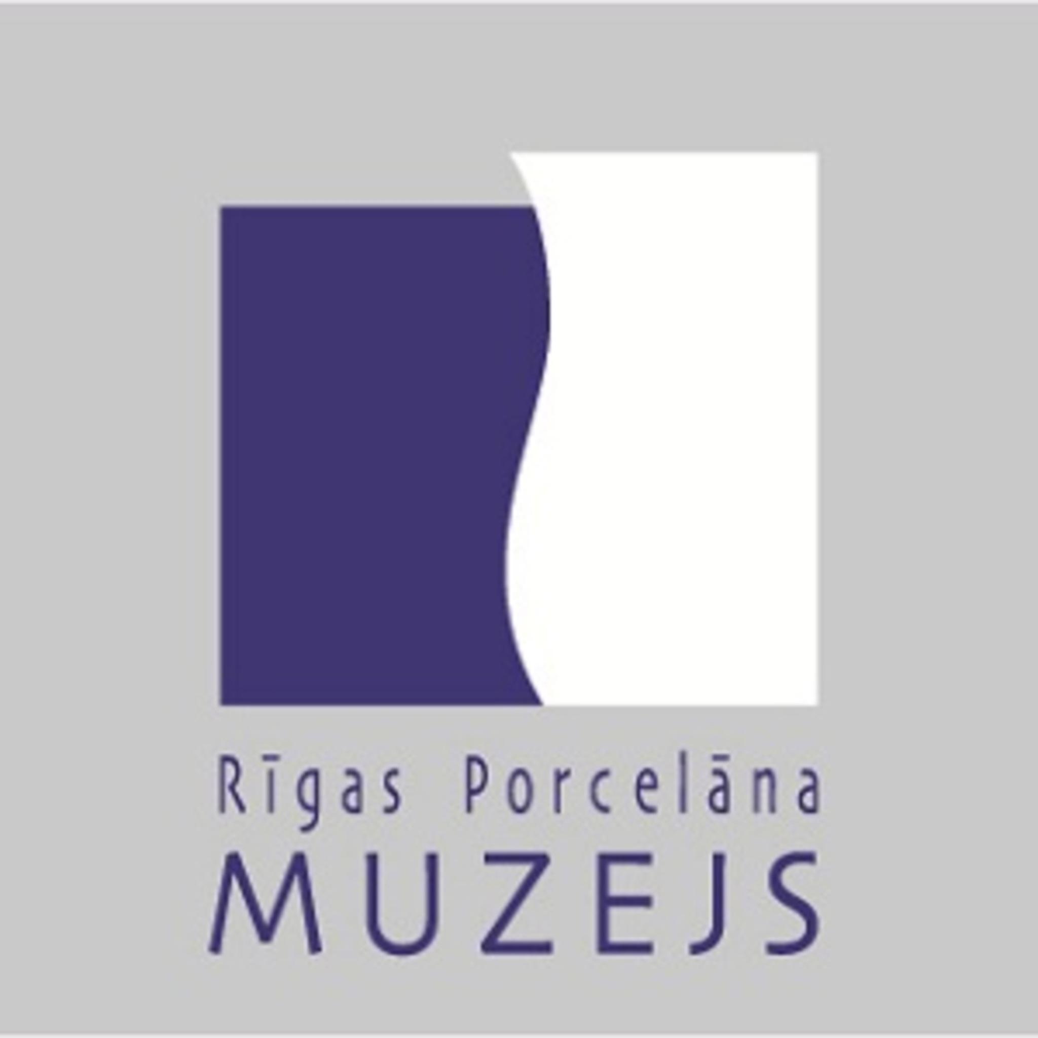 Рижский музей фарфора