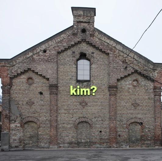 Центр Современного Искусства Ким?
