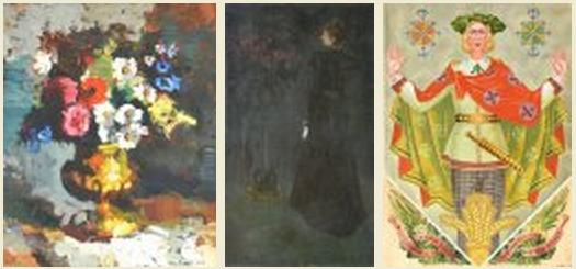 Выставка – аукцион художественных работ