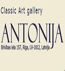 Галерея классического искусства Антония