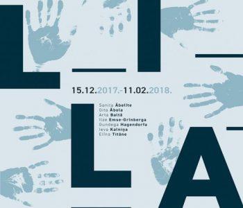 Выставка «Лила»