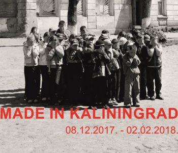 Выставка «Made in Kaliningrad»
