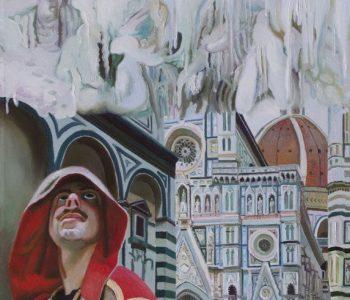 Выставка Майя Нора Табака «Архитектура»