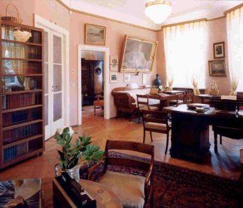 Мемориальный музей Андрея Упита